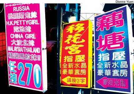 Adult Guide in Tai Po