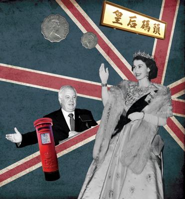 Remembering Or Re Imagining British Hong Kong Varsity