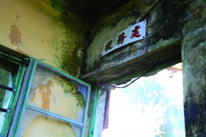 The doorframe is the only evidence left to show that this building in Tai Po was once a school