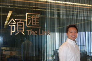 Calvin Kwan of Link REIT