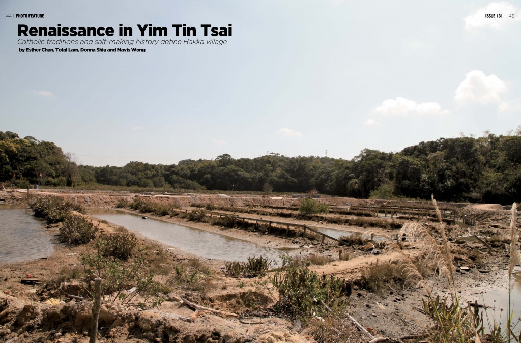 Mar_Photo Fea_Yim Tin Tsai_Layout_Page_1