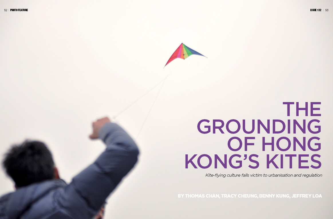 Apr_Photo feature_Kite