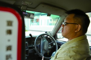 Lui Cheung-hong, a 30-year-old taxi driver