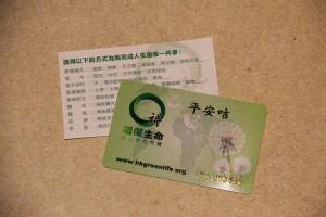 Green Life provides these little cards for the elderly to fill in their preference about how the funeral should be held