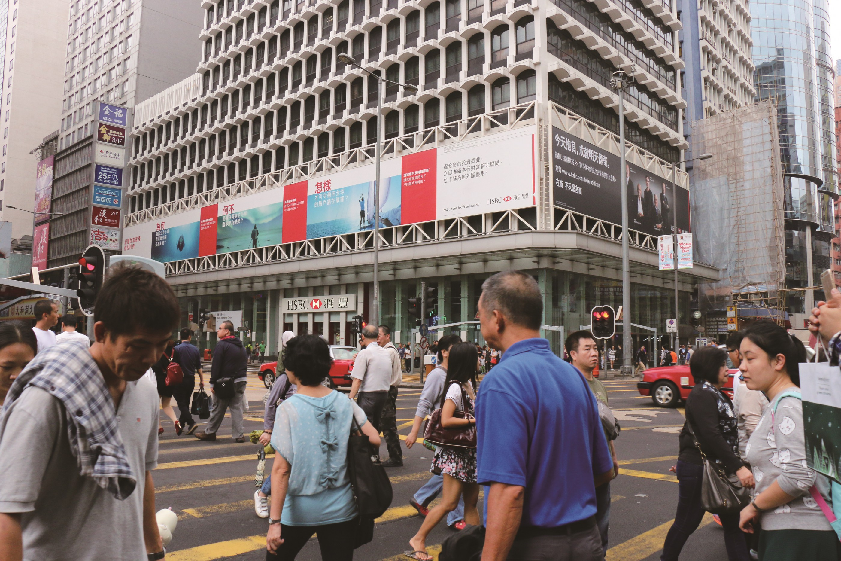 Hong Kong finance less interntional dependent on China