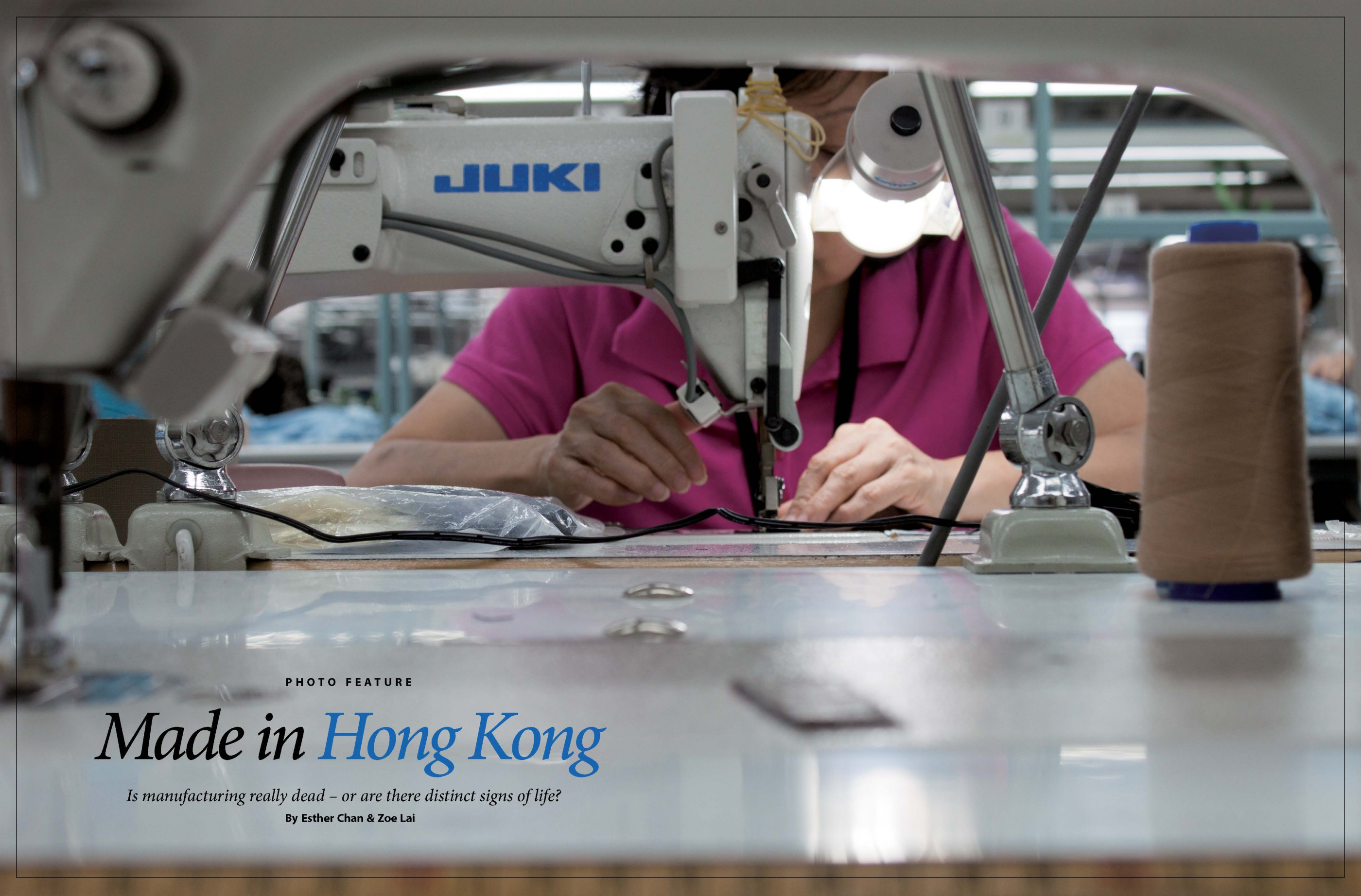 Made in Hong Kong local manufacturing industry