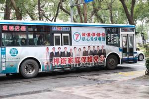 """Faith Hope League's slogan was """"defend families, protect children""""."""