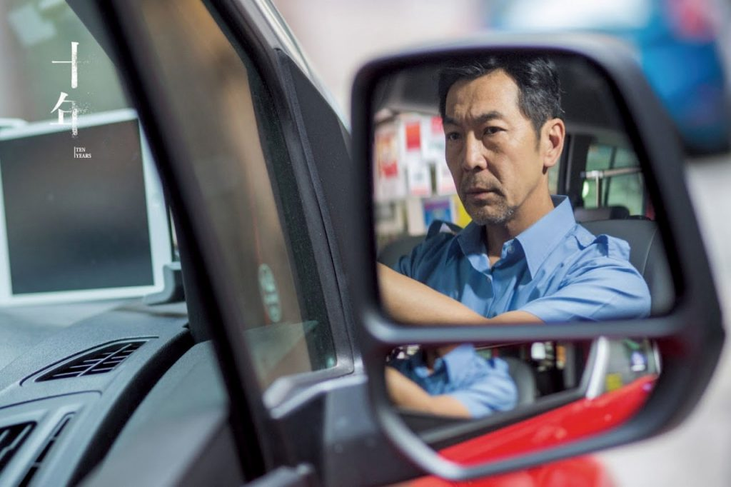 Leung plays a taxi driver in the Dialect segment of the movie Ten Years.
