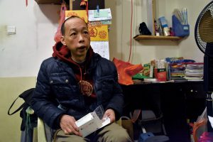 Lin failed to apply for subsidy for his targeted treatment.