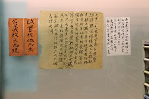 "The Chinese calligraphy in Nelson Chow's office: ""When the great way prevails, the world is equally shared by all."""