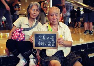 Simon Wong and his wife stayed in Admiralty on 22nd September, 2014. Courtesy photo from Simon Wong.