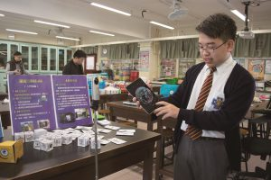 A Form Five student from S.K.H. Kei Hau Secondary School demonstrates AR technology.