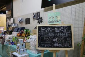 GreenPrice is the first ever supermarket in Hong Kong that sells expired food.